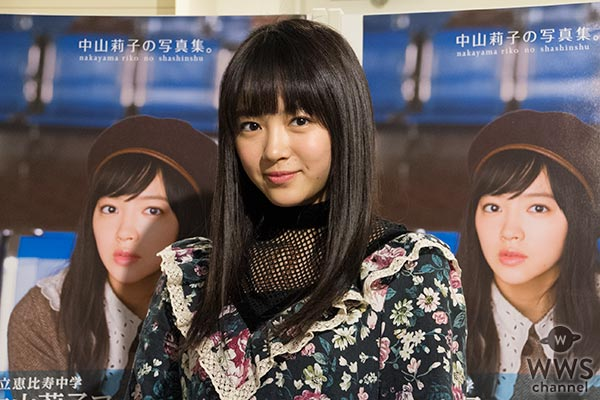 私立恵比寿中学の中山莉子の誕生日をサプライズ祝福!17歳の目標は「どんな時でもキラキラ輝いていられる存在になりたい」