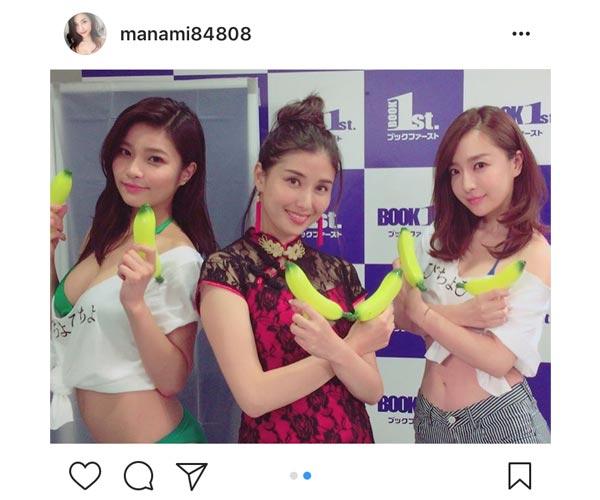 橋本マナミが びちょびちょセクシー3ショットを披露!「悩殺ポーズにクラクラです」と絶賛の声!