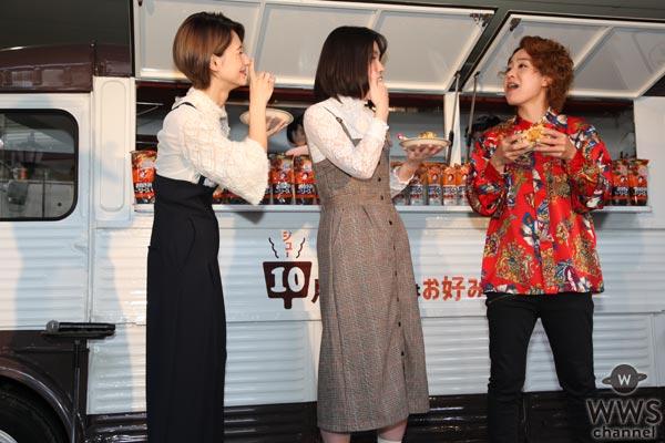 ダレノガレ明美が食レポから恋バナまで盛りだくさんのイベントに登場!交際した人数は「10人はいってない」
