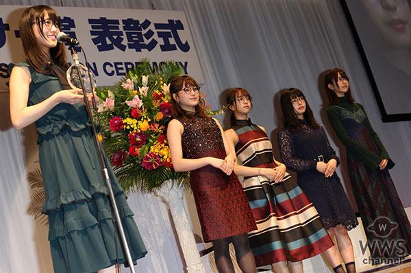 欅坂46、土屋太鳳らが眼鏡姿で登場!第30回 日本 メガネ ベストドレッサー賞表彰式開催!