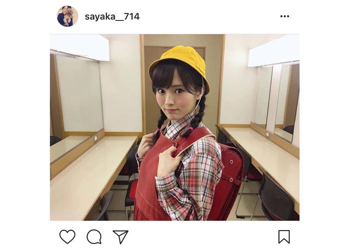 NMB48 山本彩が可愛すぎる小学生姿を披露!「さや姉の破壊力やばい」と歓喜の声!