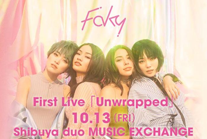 話題の新世代ガールズグループFAKY、初ワンマンライブ「FAKY FIRST LIVE 「Unwrapped」」をLINELIVEで生配信決定!