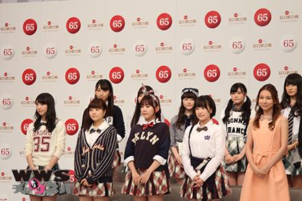 【NHK紅白】第65回NHK紅白歌合戦 V6 HKT48 May J. SEKAI NO OWARIが初出場!!