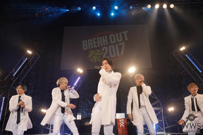 X4が圧巻のステージを『BREAK OUT祭-autumn-』で魅せる!