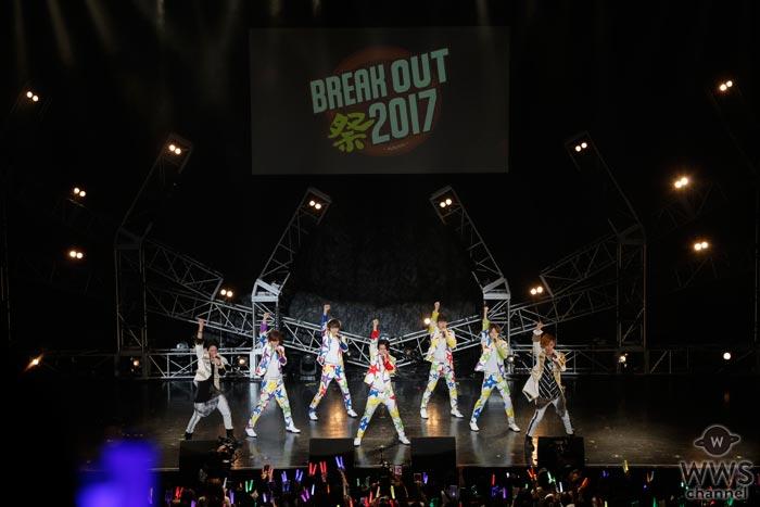 DearDream & KUROFUNE(ドリフェス!)が『BREAK OUT祭-autumn-』のトリを務める!
