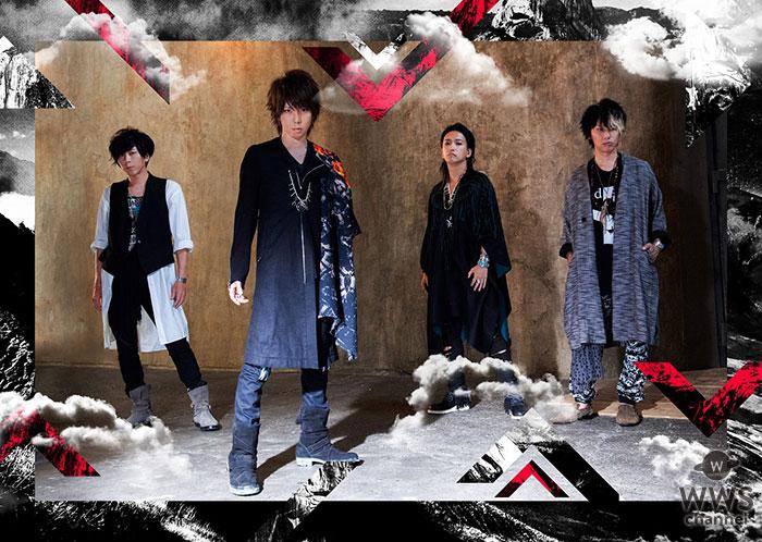 シド、全国ホールツアー完走&2018年春のライブハウスツアーを発表!5/5 Zepp DiverCity TOKYOからスタート!