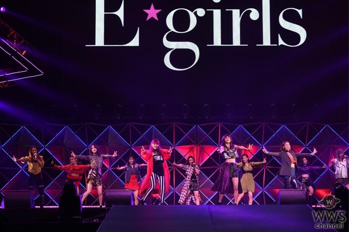 【ライブレポート】E-girlsがテレビ朝日ドリームフェスティバルで新曲『北風と太陽』など披露!