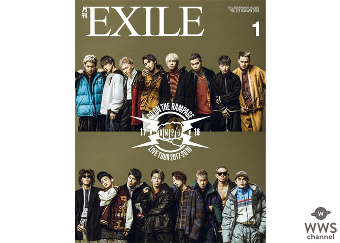 THE RAMPAGE from EXILE TRIBEが月刊EXILE1月号の表紙に16人で初登場!24ページに渡り独占特集!