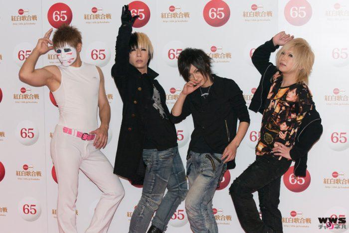 【NHK紅白】第65回NHK紅白歌合戦 ゴールデンボンバーが29日リハーサルに登場!