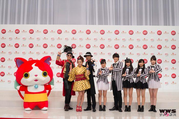 【写真特集】第65回NHK紅白歌合戦 「妖怪ウォッチ」企画コーナーでDream5とキング・クリームソーダが出場!!