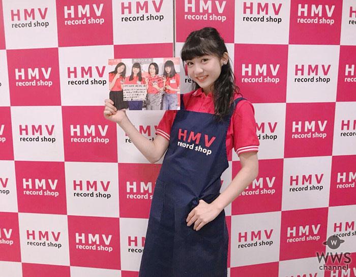 渋谷に可愛すぎる店員現る !? キュートなエプロン姿の新井ひとみがHMVの店員に間違われるハプニングに?