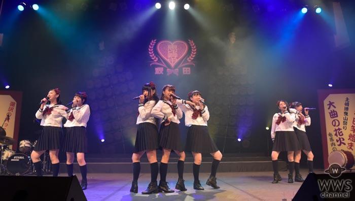 私立恵比寿中学が秋田ならではの演出をこれでもかと盛り込んだスペシャル・パフォーマンス!