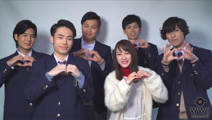 川栄李奈と人気YouTuberのFischer's(フィッシャーズ)がWEBドラマ『片想い送信中』で初共演!