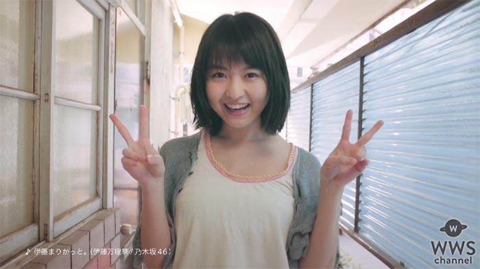 乃木坂46 伊藤万理華の出演CM『リクポでポ』が30万回再生突破!