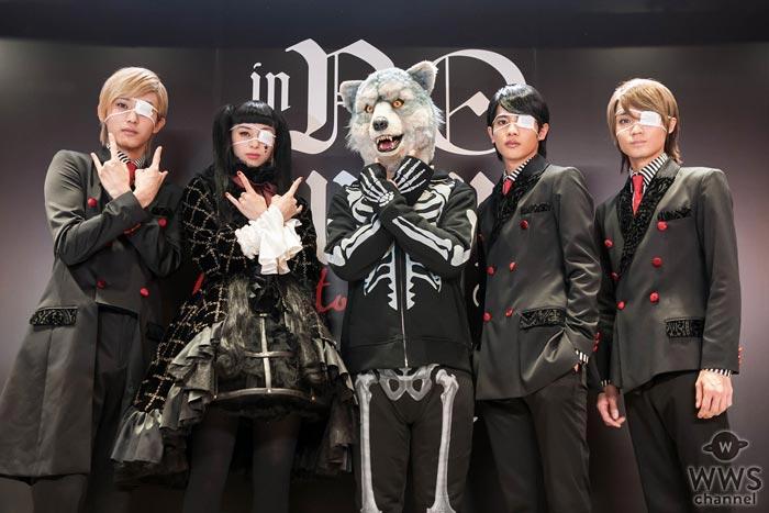 中条あやみ主演映画『覆面系ノイズ』劇中バンドがハロウィンイベントにて演奏初披露!MAN WITH A MISSIONのKamikaze Boyも乱入!
