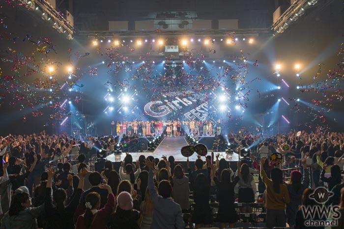 lol(エルオーエル)、SUPER☆DRAGON、道端アンジェリカ、池田美優らが『HOKURIKU Girls girls FESTIVAL』2日目に登場!