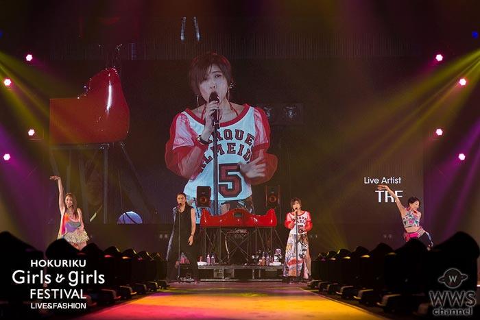 TRF、EveryLittle Thing、玉置成実、Beverlyらが『HOKURIKU Girls girls FESTIVAL』初日に登場!