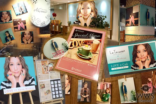 西野カナがニューアルバム『LOVE it』リリースを記念し『LOVE it Cafe』を期間限定オープン!フォトジェニックな世界観にファン歓喜!