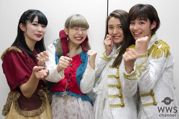 【動画】TPDxBiS インタビュー!高嶋菜七、脇あかり、ペリ・ウブ、パン・ルナリーフィがそれぞれのグループに対する印象を語る!