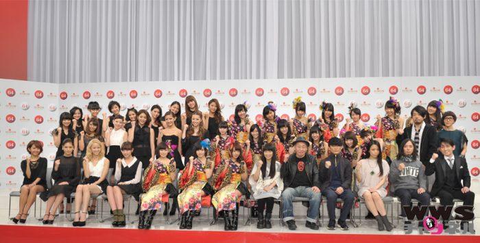 【出場者決定】第64回NHK紅白歌合戦