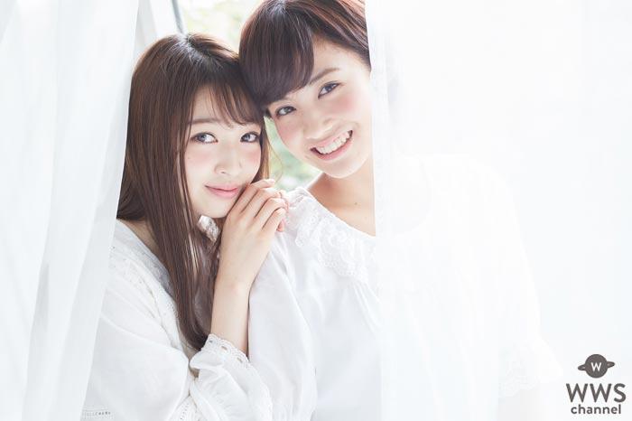 TPD 上西星来、脇あかりによるユニット・赤の流星の新曲『これが愛?!』が鹿児島国際大学TVCMソングに決定!
