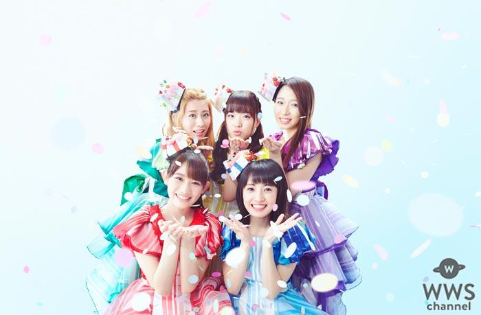 チームしゃちほこのニューシングル『JUMP MAN』が2018年2月28日にリリースが決定!幸せの使者を表わしているチームしゃちほこの飛躍を込めた楽曲!