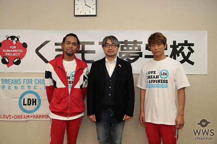 EXILE 黒木啓司・NESMITHが 熊本の子どもたちにダンスレッスン! 「レベルの高い『Rising Sun』が出来るのではないかと期待」