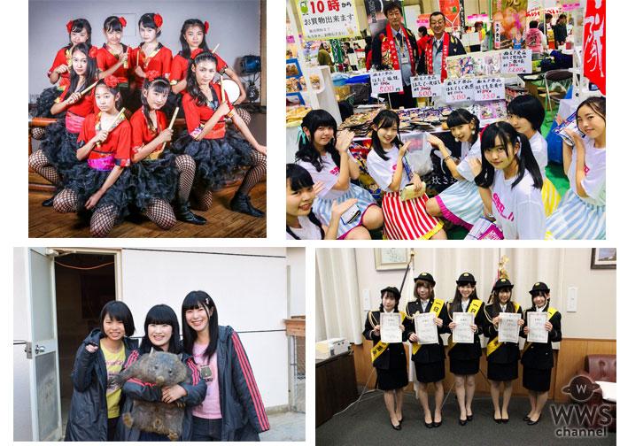 2017年下半期未発掘アイドルセレクト10を発表!個性溢れる可愛すぎるアイドルが多数!<日本ご当地アイドル活性協会>