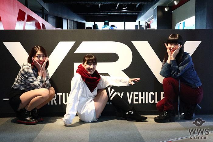 女子高生グループ・J☆Dee'Z、よこはまコスモワールドで人生初のVRアトラクション体験&スペシャルイベント開催!