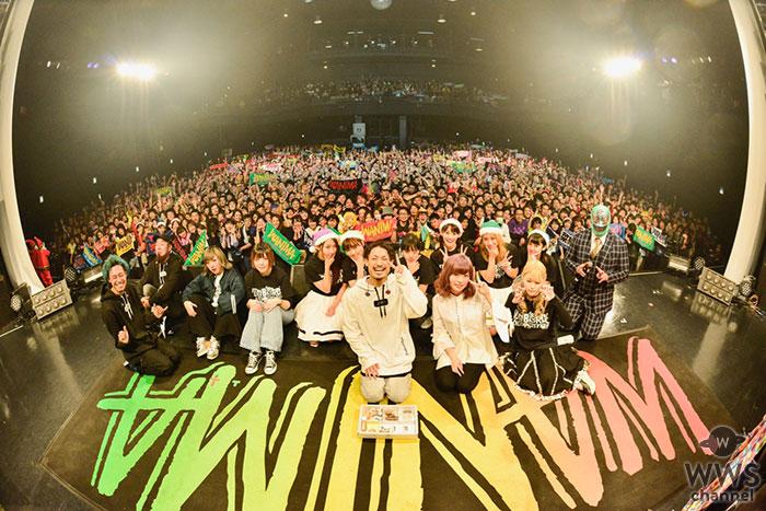 Warner Music Japanが「unBORDE Xmas Party 2017」開催!!あいみょん、きゃりーぱみゅぱみゅ、チームしゃちほこ、yonige、RöE、WANIMAの計6組が出演!