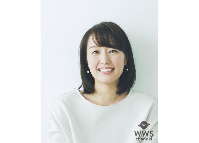 元フジテレビアナウンサー中村仁美がアミューズ所属でフリーアナウンサーとして活動スタート!
