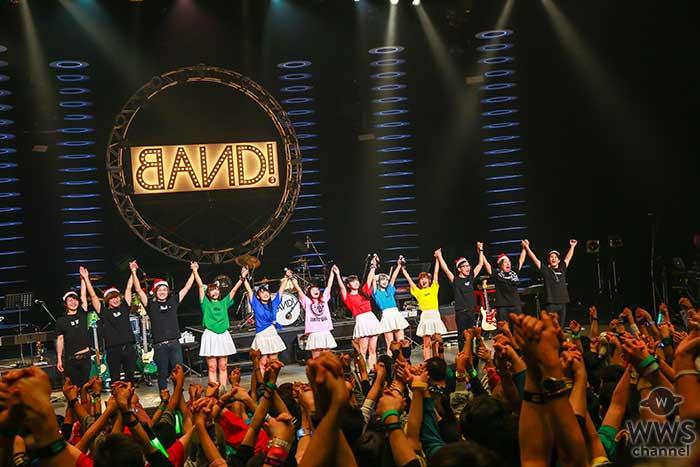バンドじゃないもん!未来が見えた初のホールツアーファイナル公演で中野サンプラザ単独公演と、6大都市ライブハウスツアーの開催を発表!