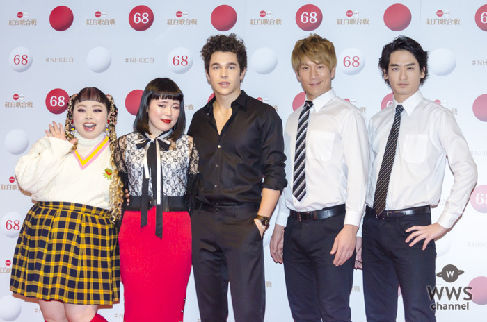 ブルゾンちえみを渡辺直美、オースティン・マホーンが絶賛!NHK紅白での夢の共演に注目!