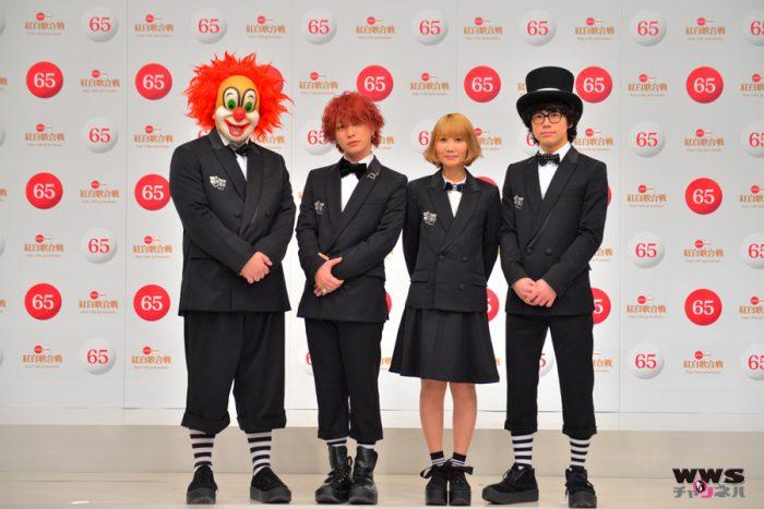 【写真特集】第65回NHK紅白歌合戦SEKAI NO OWARIが初出場!!