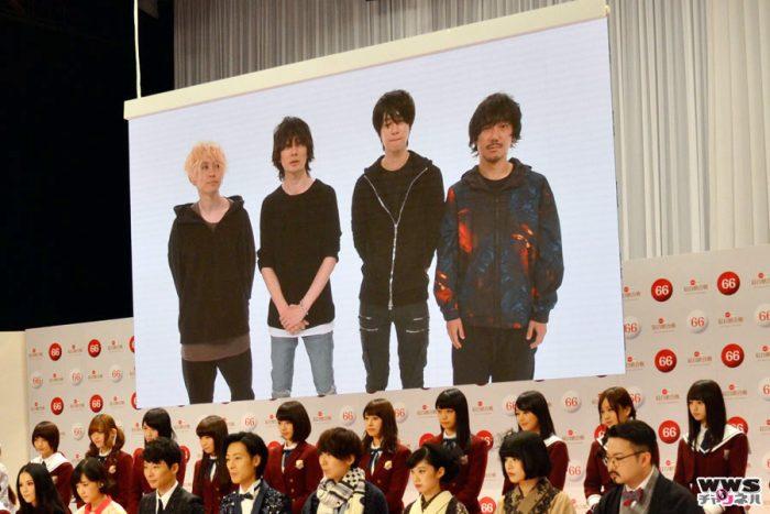 第66回NHK紅白歌合戦にBUMP OF CHICKENが初出場!「精一杯心を込めて演奏させていただきます」