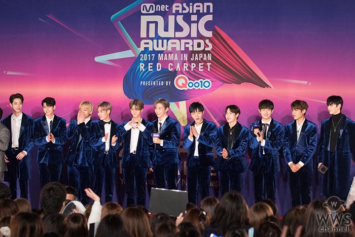 モンスター級K-POP新人グループWanna Oneアジア最大級の韓国音楽授賞式「2017 Mnet Asian Music Awards」(MAMA)で新人賞を受賞!!!