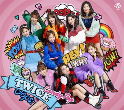 TWICE ニューシングルの発売が2018年2月7日に決定!SHOWCASE LIVE TOURタイトルも正式発表!