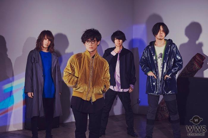 ヒトリエとUNISON SQUARE GARDENが赤坂BLITZで2マンLIVE開催!「いま日本で一番僕自身が見たいツーマン」