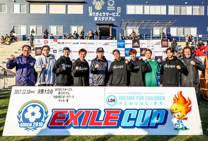 EXILE USA、EXILE 世界、FANTASTICSが『EXILE CUP2017』決勝大会を激励!「夢や目標を持って頑張っている子どもたちにはパワーがある」