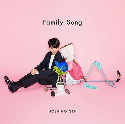 星野 源 最新シングル「Family Song」が全国主要ラジオ局の楽曲ランキング で年間チャートで1位に輝く!