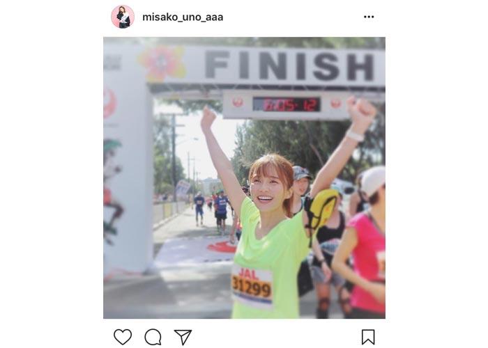 AAA 宇野実彩子が輝く笑顔でホノルルマラソンを無事完走!タイムは5時間54分で6時間切り達成!
