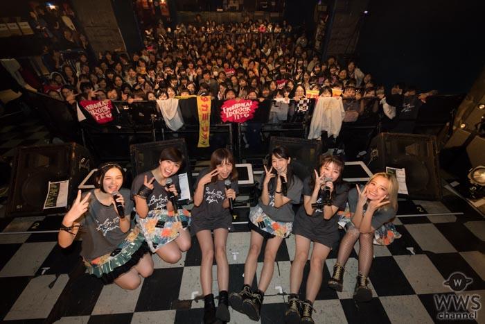 ベイビーレイズJAPANが初の女性限定ライブを開催!クアイフの森彩乃とのスペシャルコラボも!