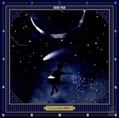 BUCK-TICK デビュー30周年プロジェクト第2弾シングル 「Moon さよならを教えて」の ジャケット写真&スポット映像を公開!