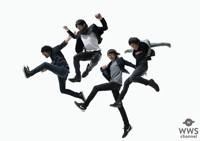 Mr.Childrenが1/19 フジテレビ系 木曜劇場『隣の家族は青く見える』主題歌「here comes my love」を配信限定でリリース!