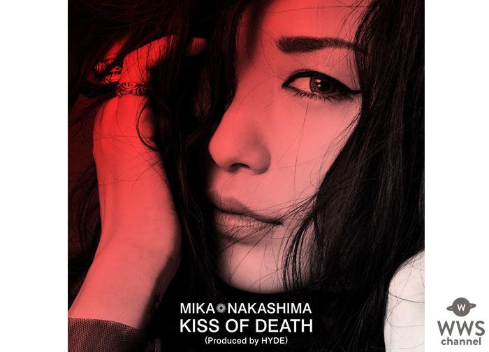 HYDEプロデュースの中島美嘉・TVアニメ「ダーリン・イン・ザ・フランキス」オープニング主題歌 「KISS OF DEATH(Produced by HYDE)」今晩初放送!「強さの中にある果敢無さ、孤独を表現」