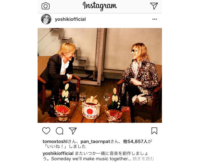X JAPAN YOSHIKI が小室哲哉に励ましのメッセージ!「またいつか一緒に音楽を創作しましょう」
