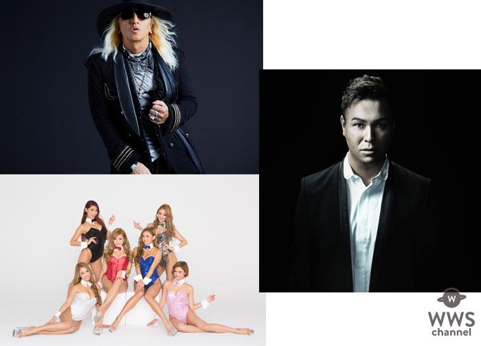 DJ KOO、DAISHI DANCE、CYBERJAPAN DANCERSなど日本のエンターテイメント界屈指の超豪華アーティストが競演する『POP UP』を渋谷VISIONにて開催!