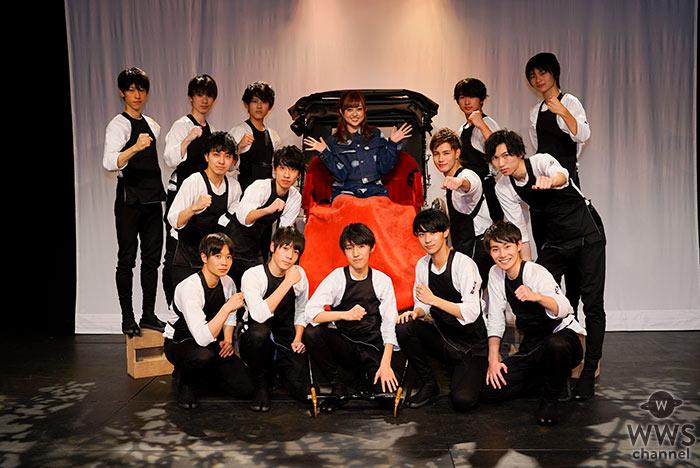 レプロ初の男性演劇ユニット『ウズイチ』に菊地亜美がエール「イケメンなだけじゃなくて個性も大事」