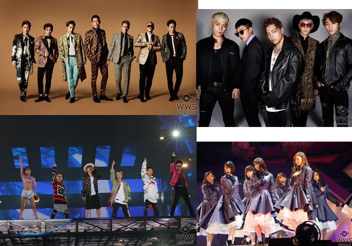 年間観客動員ランキング1位 三代目J Soul Brothers 2位 BIGBANG、乃木坂46が10位で初のトップ10入り!ドームツアーを行ったAAAは9位!<音楽ライブ情報サービスLiveFans>
