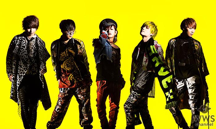 Ken(L'Arc〜en〜Ciel)サウンドプロデュース、ビジュアル系ロックバンド・DaizyStripperがシングル 「4GET ME NOT」リリース! 「一緒にレコーディングできて色んなフュージョン楽しかったです!」